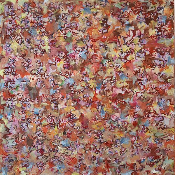 Bethlehem 11, 2011, 100 x 100 cm, Acryl auf Leinwand mit Tintendruck